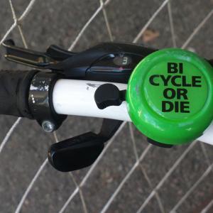 Cykelsjov